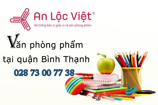 cung cấp văn phòng phẩm giá sỉ quận Bình Thạnh - An Lộc Việt