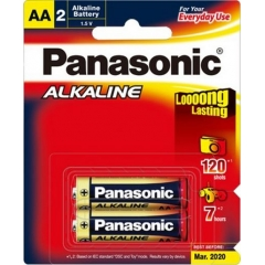 Pin 2A Panasonic  - Pin vỉ  - loại 1